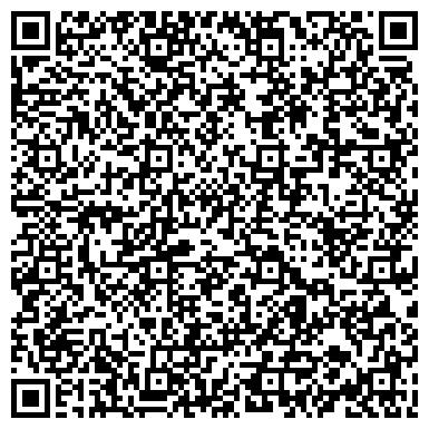 QR-код с контактной информацией организации Incor ЛТД (Инкор ЛТД), ТОО