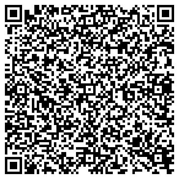 QR-код с контактной информацией организации КазАвтоТрейд,ТОО
