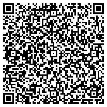 QR-код с контактной информацией организации Автостекло, ТОО