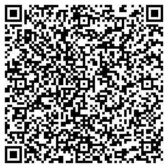 QR-код с контактной информацией организации Бэст Форчьюн Лтд, ТОО