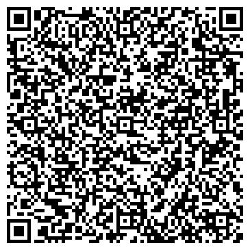 QR-код с контактной информацией организации Ade company (Аде компани), ТОО