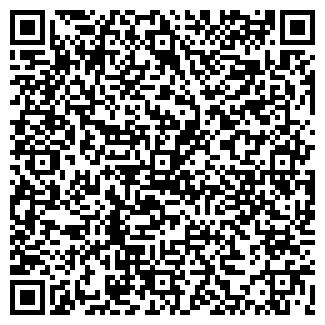 QR-код с контактной информацией организации Ротора