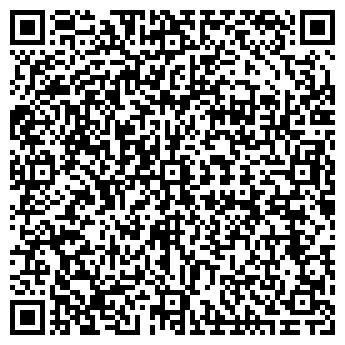 QR-код с контактной информацией организации Астра-Азия, ТОО