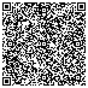 """QR-код с контактной информацией организации интернет-магазин """"Виналайт"""""""