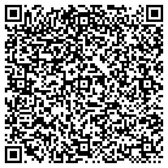 """QR-код с контактной информацией организации ТОО """"TRUСK AUTO"""""""