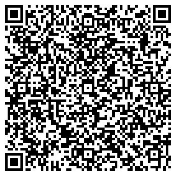 """QR-код с контактной информацией организации ООО """"Альфаклимат"""""""