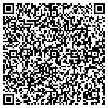 QR-код с контактной информацией организации ViadiStas