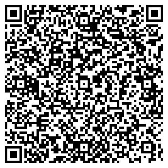 """QR-код с контактной информацией организации ООО """"Артизаналь"""""""
