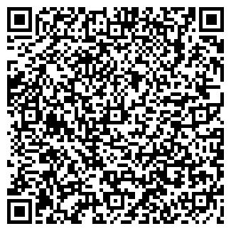 """QR-код с контактной информацией организации ТОО """"Freza"""""""