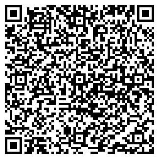 QR-код с контактной информацией организации Unitrade