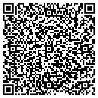 QR-код с контактной информацией организации astanaparts