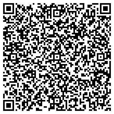 """QR-код с контактной информацией организации Интернет-магазин """"KidStyle"""""""