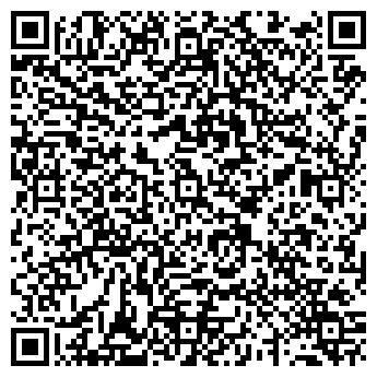 QR-код с контактной информацией организации Троечка