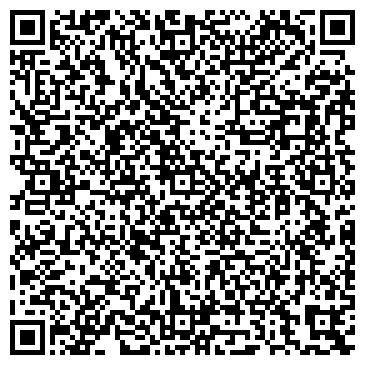 QR-код с контактной информацией организации Общество с ограниченной ответственностью ООО «Стайл Лизардс»