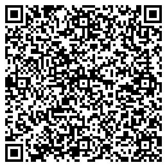 QR-код с контактной информацией организации тмт