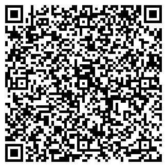 QR-код с контактной информацией организации ПП Триба