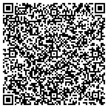 QR-код с контактной информацией организации Автотовар Бай, ЧП