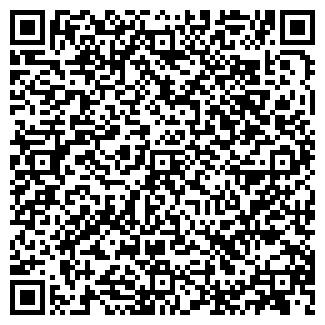 QR-код с контактной информацией организации vasknife