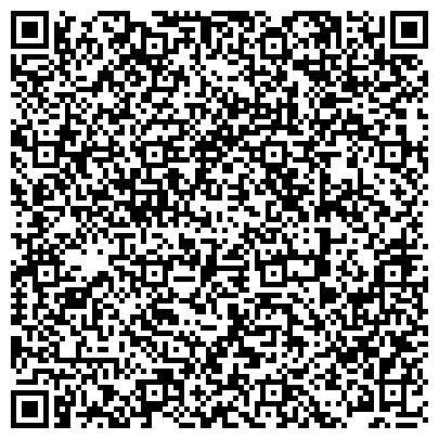 """QR-код с контактной информацией организации Интернет-магазин """"Сто одежек"""""""