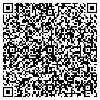 QR-код с контактной информацией организации ЧП Стовбунова Н. С.