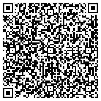 """QR-код с контактной информацией организации ООО """"Д ЛАЙТ"""""""