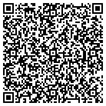 """QR-код с контактной информацией организации ООО ТИК """"Велма"""""""