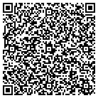 QR-код с контактной информацией организации Компания «ВиАл-Авто», Субъект предпринимательской деятельности
