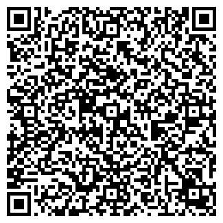 QR-код с контактной информацией организации ЧП МЕРС