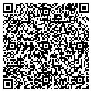 QR-код с контактной информацией организации ИП Нурхан