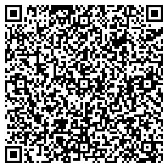 """QR-код с контактной информацией организации ООО """"ГВВУТ"""""""