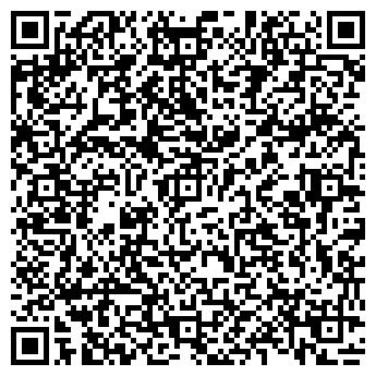 QR-код с контактной информацией организации ООО `ПБП`