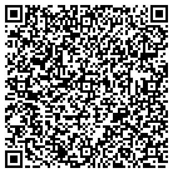 """QR-код с контактной информацией организации ТОВ """"Агро-Запчастини"""""""