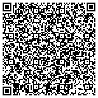 """QR-код с контактной информацией организации ООО """"LZV"""""""