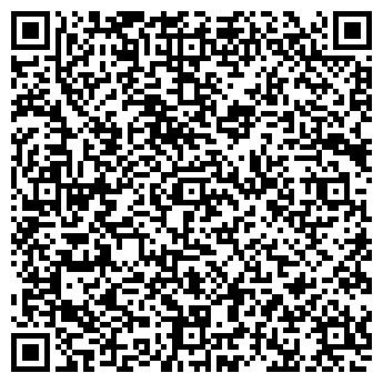 QR-код с контактной информацией организации свадьбы Харькова