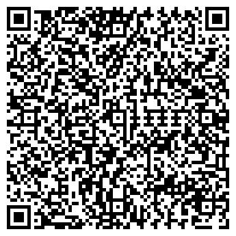 QR-код с контактной информацией организации Кольчуга-Партнер