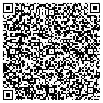 QR-код с контактной информацией организации Малая