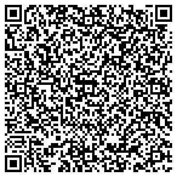 """QR-код с контактной информацией организации Частное предприятие Магазин подарочных сертификатов """"DAREE.BY"""""""