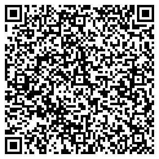 QR-код с контактной информацией организации ГАРЕВСКОЕ, ТОО