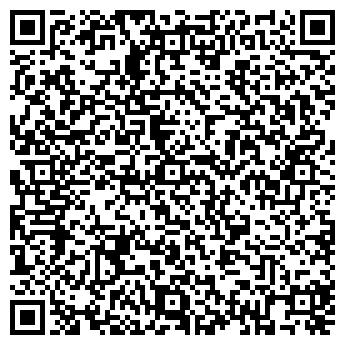 QR-код с контактной информацией организации ИП Калдаманов