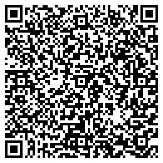 QR-код с контактной информацией организации solumante