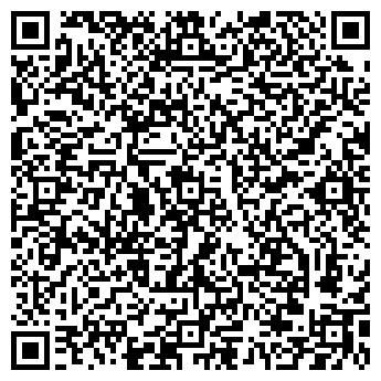 QR-код с контактной информацией организации ТГ