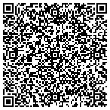 """QR-код с контактной информацией организации Интернет-магазин """"Строй люкс"""""""