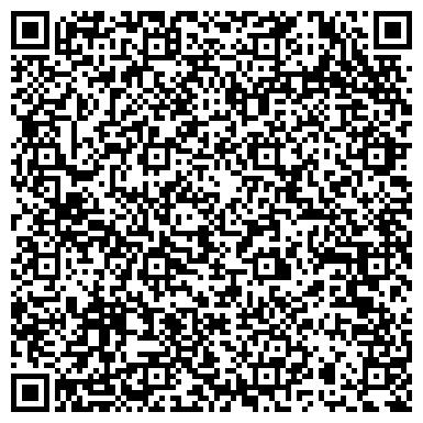 """QR-код с контактной информацией организации СООО """"Торговая компания """"Калипсо"""""""