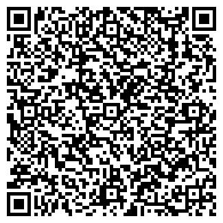 QR-код с контактной информацией организации ИП Володько