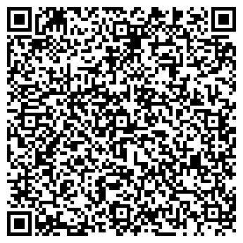 QR-код с контактной информацией организации ДИСКАВЕРИ ЮНИВЁРСАЛ
