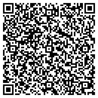 QR-код с контактной информацией организации ГРИГОРЬЕВСКОЕ, ЗАО
