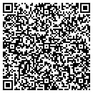 QR-код с контактной информацией организации ФОП саша