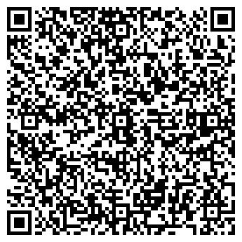 """QR-код с контактной информацией организации ООО """"WEBASTO-SHOP"""""""