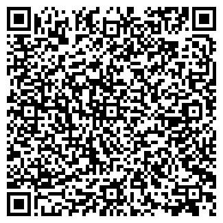 QR-код с контактной информацией организации ЧП Тепло