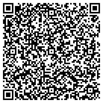 QR-код с контактной информацией организации Универсал-Авто